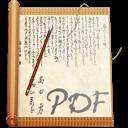 1368635790_File Acrobat reader